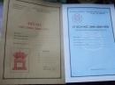 Hồ sơ trúng tuyển theo mẫu Bộ giáo dục (Lý lịch học sinh sinh viên)