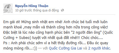 Ho Ngoc Ha bao nhieu tuoi va nhung thong tin ca nhan bat ngo khac.