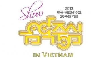 Tổng hợp clip Kpop Festival 2012 phát sóng trên đài MBC Music Core Hàn Quốc