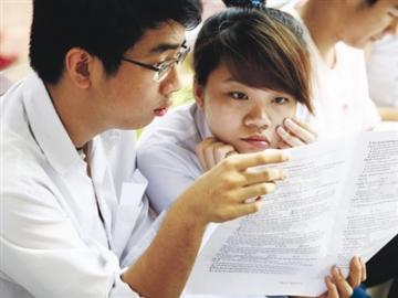 Tổng hợp đề thi thử đại học khối A , B môn hóa học năm 2013 ( phần 3 )