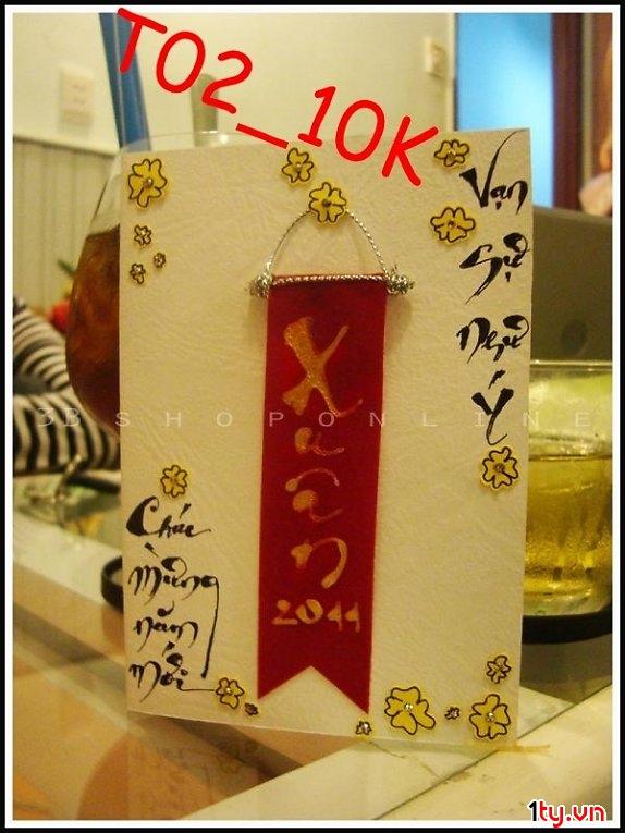 Loi chuc hay nhat 1319662642 thiep tet handmade 12972657891896197202 574 0 Cách làm thiệp tết Handmade