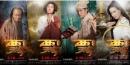 Tây Du Ký  Tây Du ra mắt khán giả Việt Nam ngày 22/2 dịp Tết Nguyên Đán
