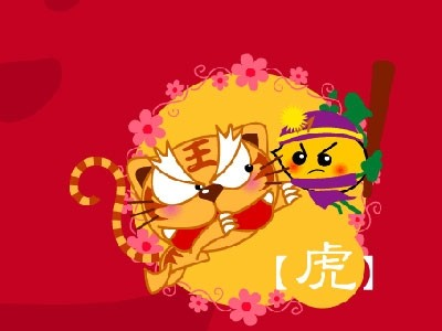 Van han nguoi tuoi Dan nam 2013 Quy Ty