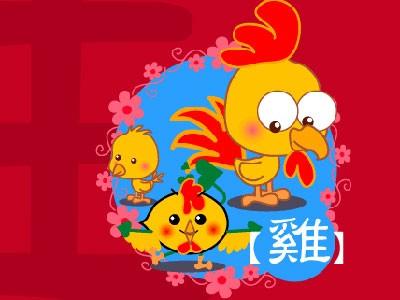 Van han nguoi tuoi Dau nam 2013 Quy Ty