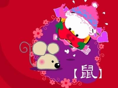 chon-tuoi-xong-nha-nam-2013-tuoi-nham-ty-1972_1.jpg