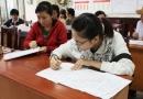 Điểm chuẩn của trường Đại học Hà Tĩnh năm 2013