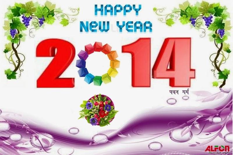 hinh nen tet 2014 3 Thiệp chúc tết 2014 đẹp và ý nghĩa nhất cho xuân giáp ngọ