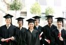 Học bổng thạc sĩ tại Mỹ năm 2015