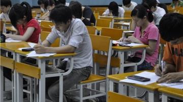 Học viện thanh thiếu niên Việt Nam công bố điểm chuẩn NV2 năm 2014