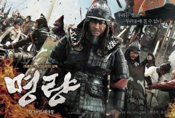 Phim Hàn Quốc nào đang ăn khách nhất?