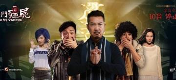 Lịch chiếu phim rạp quốc gia tuần 9/1 - 15/1/2015