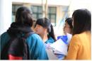 Thông tin tuyển sinh Đại học Khoa học Tự nhiên - ĐHQGHN 2015