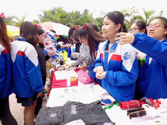 Lịch nghỉ tết Nguyên Đán 2016 của học sinh Hà Nội