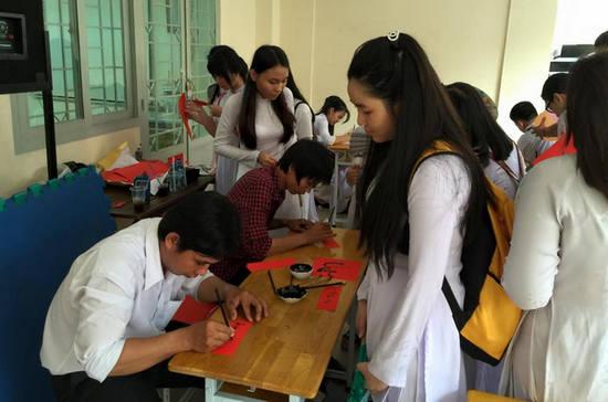 Thanh Hóa công bố môn thi thứ 3 vào lớp 10 năm 2016