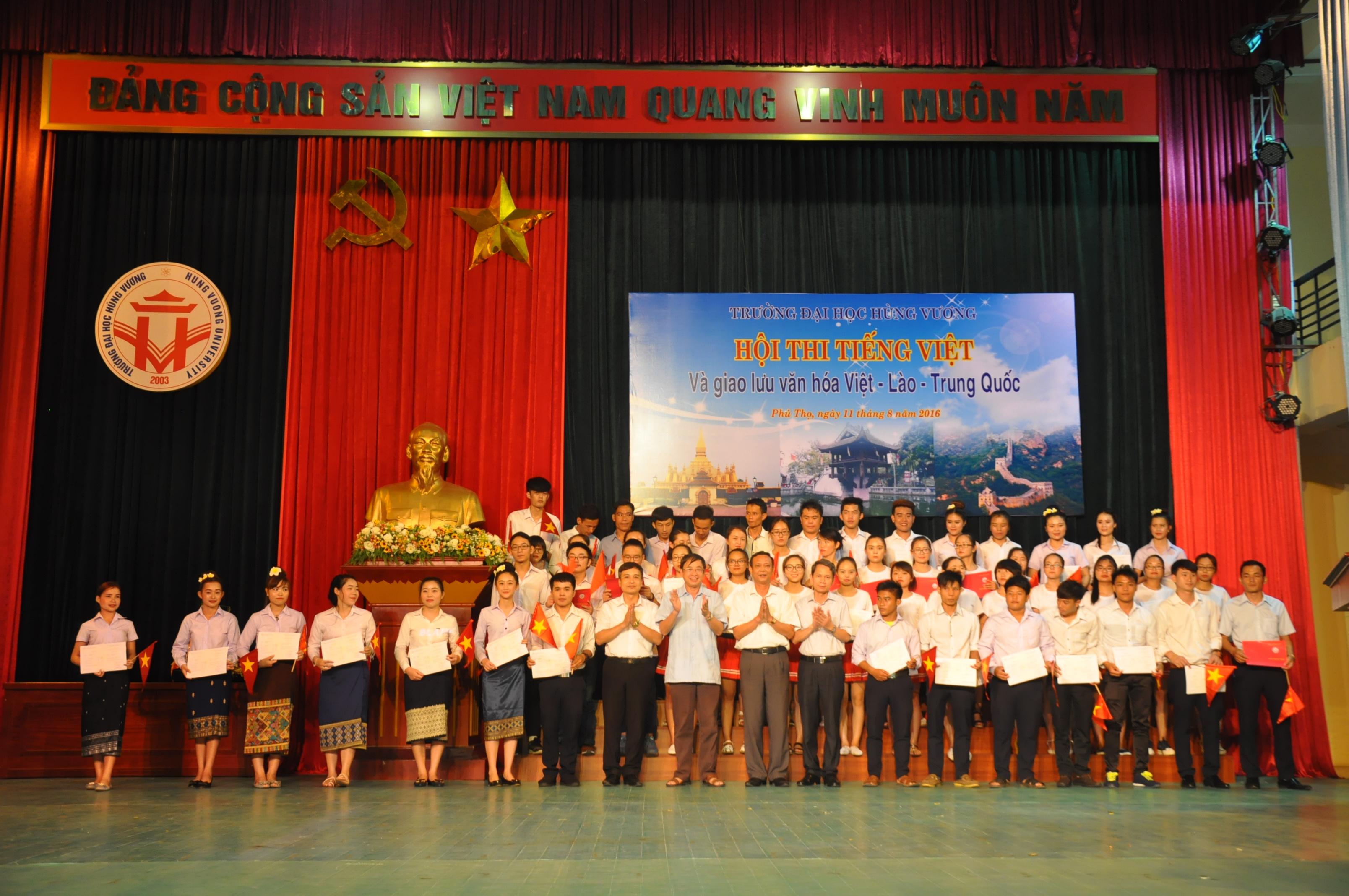 Đại học Hùng Vương tuyển sinh bổ sung đợt 1 2016