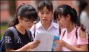Đề thi thử THPT Hà Trung 2017 - Tất cả các môn - Có đáp án