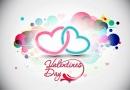 Valentine 2017 là ngày nào?