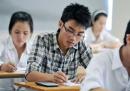 Phương án tuyển sinh năm 2017 trường Cao đẳng Y tế Hà Nội