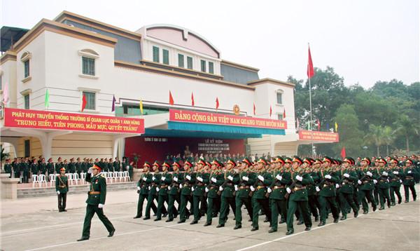 Trường sĩ quan lục quân 1 xét tuyển bổ sung đợt 1
