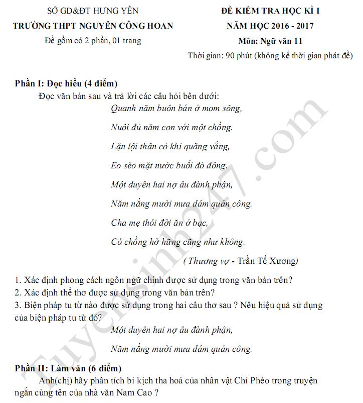 Đề thi học kì 1 lớp 11 môn Văn 2017 - THPT Nguyễn Công Hoan
