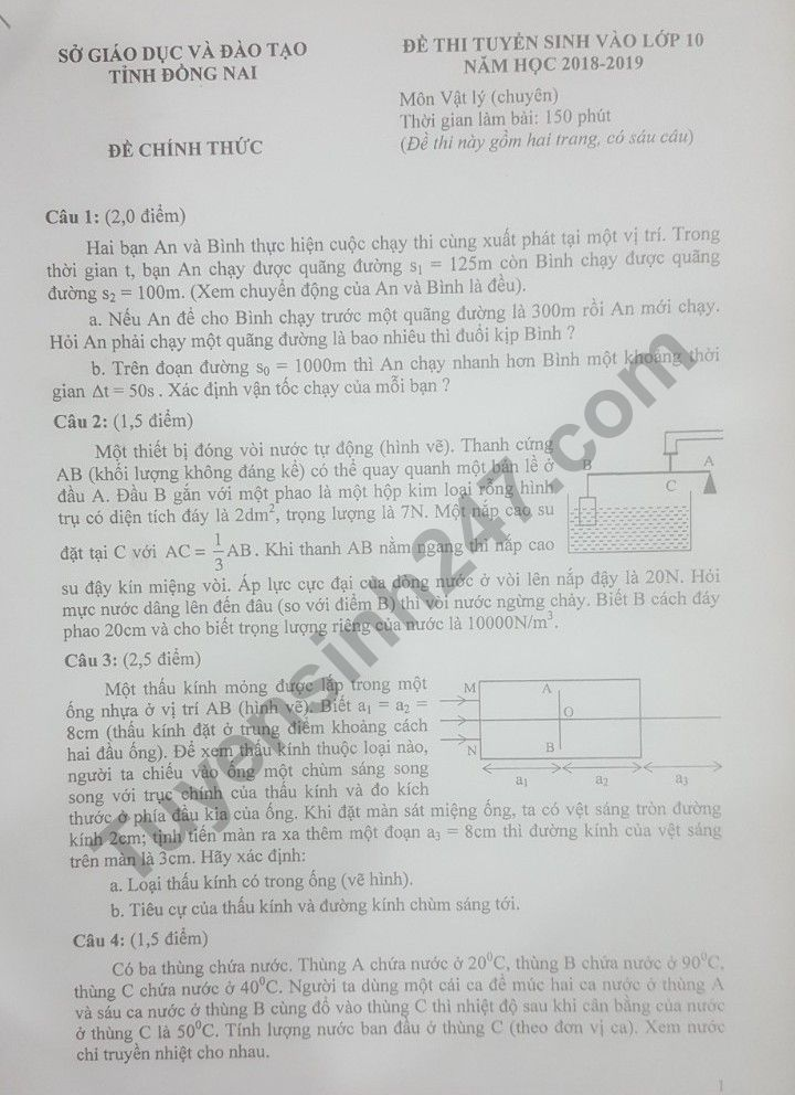 Đáp án đề thi vào lớp 10 chuyên Lý - THPT chuyên Đồng Nai 2018