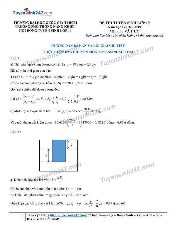 Dap an de tuyen sinh vao lop 10 mon Ly - THPT Nang Khieu TP.HCM 2018