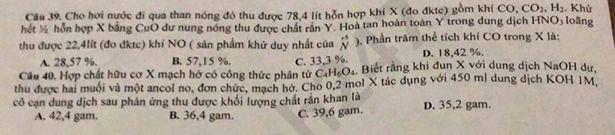 De thi thu THPTQG 2020 lan 2 THPT chuyen Luong Van Chanh mon Hoa