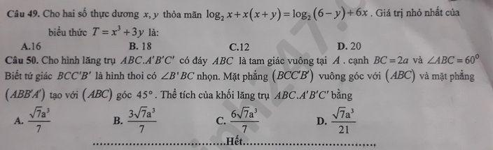 De thi thu THPTQG mon Toan THPT chuyen Thai Binh lan 4 2020