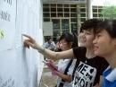 Điểm chuẩn và xét tuyển NV2 Đại học Xây dựng Miền Trung năm 2012