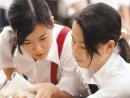 Đề thi thử đại học khối A , A1 , B , D môn toán năm 2013 đề số 183