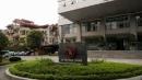 Đại học Ngoại thương 'rúng động' vì thư nặc danh, tố cáo của thầy cô