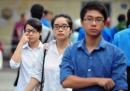 Chỉ tiêu tuyển sinh Đại học Công nghệ - ĐH Quốc Gia Hà Nội năm 2013