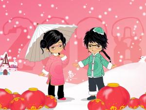 Valentine am ap nhe em!