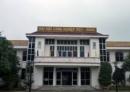 Tỷ lệ chọi Đại Học Công Nghiệp Việt Hung
