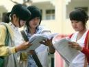Công bố điểm chuẩn vào trường Đại học Kinh Tế Kỹ thuật Công nghiệp 2013