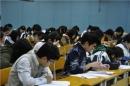 Đề thi học kì 1 môn Toán lớp 10 năm 2013 (phần 1)