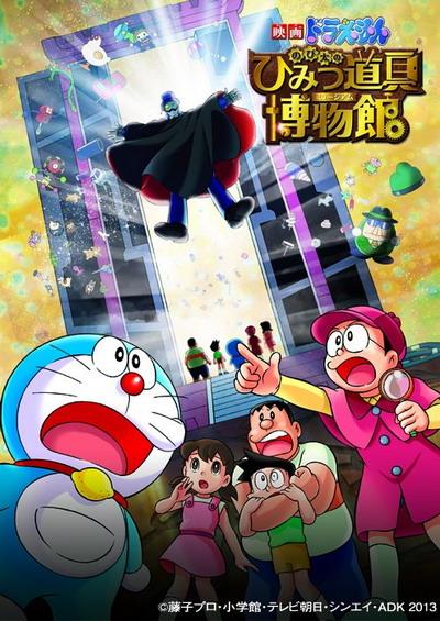 20130801132911-Doraemon-the-Mo-8778-7931