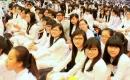 Danh mục mã trường THPT tỉnh Tuyên Quang