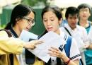 Thông tin tuyển sinh vào lớp 10 tỉnh Quảng Ngãi năm 2016