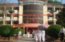 Các tuyến xe buýt đi qua ĐH Sư phạm Thể dục thể thao Hà Nội