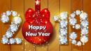 29 Lời chúc năm mới 2019 hay và được ưa thích nhất