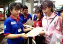 Đại học Kinh tế Quốc dân dự kiến thi riêng vào tháng 8