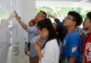 Vĩnh Phúc công bố điểm thi vào lớp 10 năm học 2020 - 2021