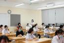 Trường Đại học Mở TP.HCM công bố điểm sàn năm 2020
