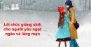 Lời chúc giáng sinh hay nhất cho người yêu