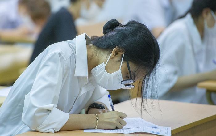 Mã trường ĐH - Mã ngành - Khối xét tuyển 2021 - Tất cả các trường