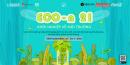 Cuộc thi khởi nghiệp về môi trường ECOn 2021 - Chính thức mở đơn đăng ký