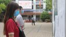 Đại học Đại Nam xét tuyển bổ sung 2021