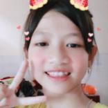 Lê Thị Cẩm Ly